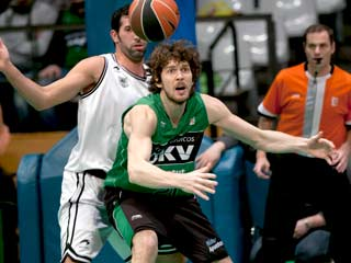 Ver v&iacute;deo  'DKV Joventut 76-80 Bizkaia Bilbao'