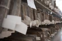 Documentos en las estanterías del Archivo del Estado de Venecia.