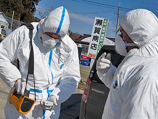 """Ver vídeo  'Las duras condiciones de trabajo de los 400 """"héroes de Fukushima""""'"""