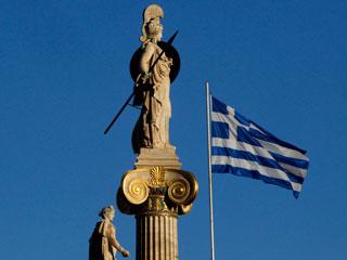 Ver v?deo  'Duras medidas de ajuste en Grecia'