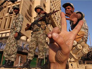 Ver v?deo  'Egipto se prepara para la gran manifestación convocada para este martes.'