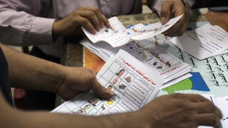 Primeros datos parciales de las elecciones presidenciales en Egipto
