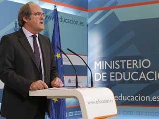 Ver vídeo  'Esperanza Aguirre pide la dimisión del ministro de Educación'