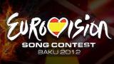 Eurovisión 2012
