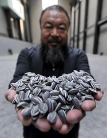 EXHIBICIÓN DE ARTISTA CHINO EN LA TATE MODERN DE LONDRES