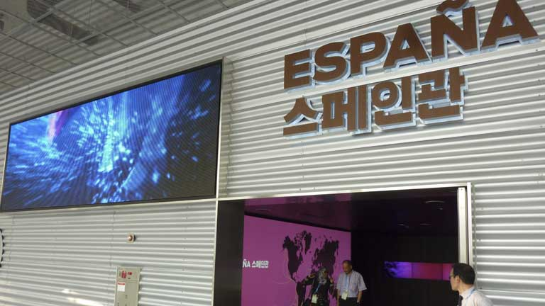 Arranca en Corea del Sur la Expo 2012