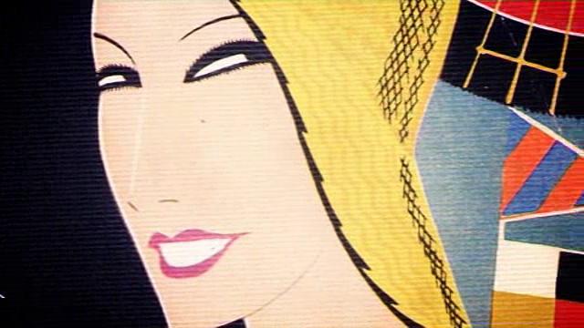 UNED -  Exposición Mujeres bajo sospecha - 01/02/13