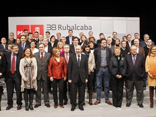 Ver vídeo  'Falta muy poco para que el PSOE escoja nuevo líder'