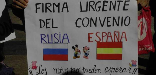 """Las familias españolas han pedido durante estos meses la firma """"urgente"""" del convenio."""