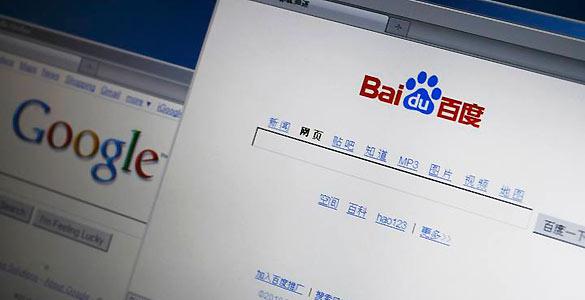 Las páginas de Baidu y Google en un ordenador en China