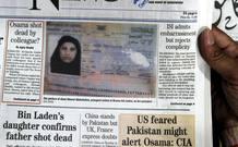 Fotografía del pasaporte de Amal Ahmed al Sadah, la esposa más joven de Bin Laden.