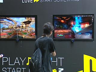 Ver vídeo  'GameLab, feria dedicada al entretenimiento digital'