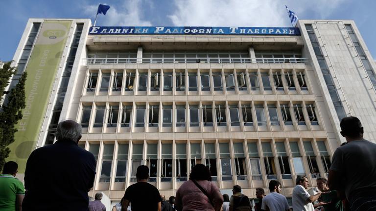 El Gobierno de Grecia anuncia el cierre de la radiotelevisión pública del país esta misma noche