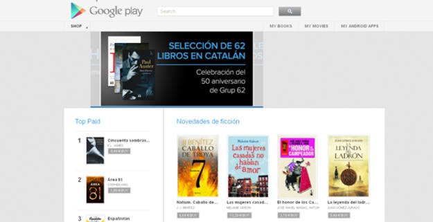 Google ha lanzado su biblioteca 'on-line' en Espa&ntilde;a este viernes