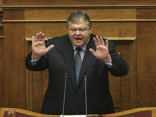Ver vídeo  'Grecia está hoy un poco más cerca de recibir el sexto tramo de ayudas'