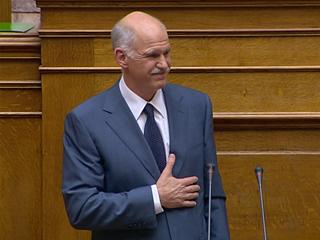 Ver vídeo  'Grecia estrena nuevo Gobierno'