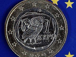 Ver v?deo  'Grecia no tendrá otro rescate sin nuevas reformas y más medidas de austeridad'