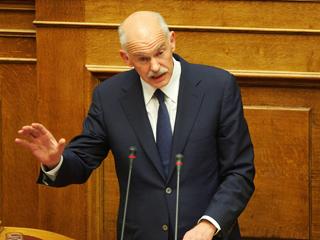 Ver vídeo  'No habrá referéndum en Grecia sobre el plan de ayuda de la Unión Europea'