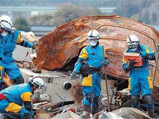 """Ver vídeo  'Los """"Héroes de Fukushima"""", Premio Príncipe de Asturias de la Concordia 2011'"""