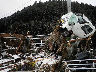 Ver v?deo  'Historias dramáticas detrás de la tragedia en Japón'
