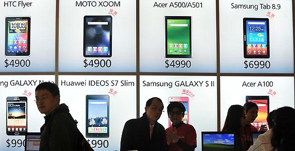 La venta de 'smartphones' se ha incrementado en 2011
