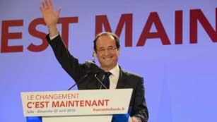 Ver vídeo  'Hollande gana a Sarkozy en la primera vuelta de las elecciones francesas'