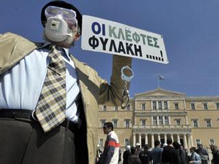 Ver v?deo  'La huelga general deja Grecia paralizada y 24 detenidos en las protestas'