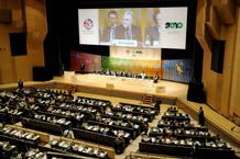 Una imagen de la 10ª Conferencia de las Partes sobre Biodiversidad Biológica en Nagoya, Japón