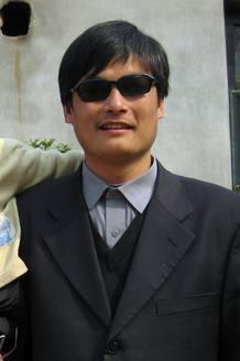 Imagen del disidente chino Chen Guangcheng, tomada en 2005