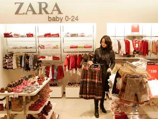 Ver v?deo  'Inditex gana en el primer trimestre del año un 62% más que en el mismo período de 2009'