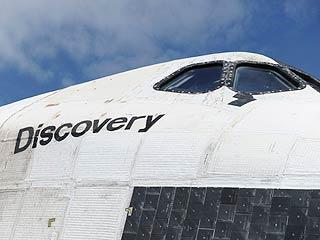 Ver vídeo  'Informe Semanal: Discovery, el último viaje'