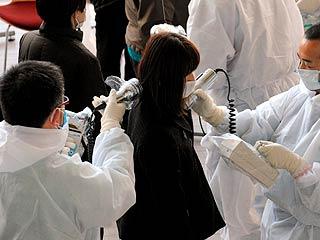 Ver vídeo  'Informe Semanal - Japón, emergencia nuclear'