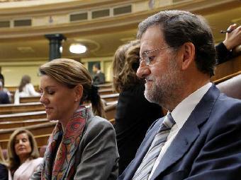 Ver v?deo  'Intervención íntegra de Rajoy sobre el plan de ajuste'