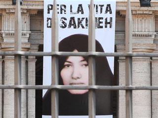 Ver v?deo  'Irán suspende la lapidación por adulterio contra Ashtiani'