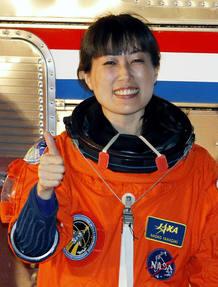 La japonesa Naoko Yamazaki momentos antes de partir en el Discovery