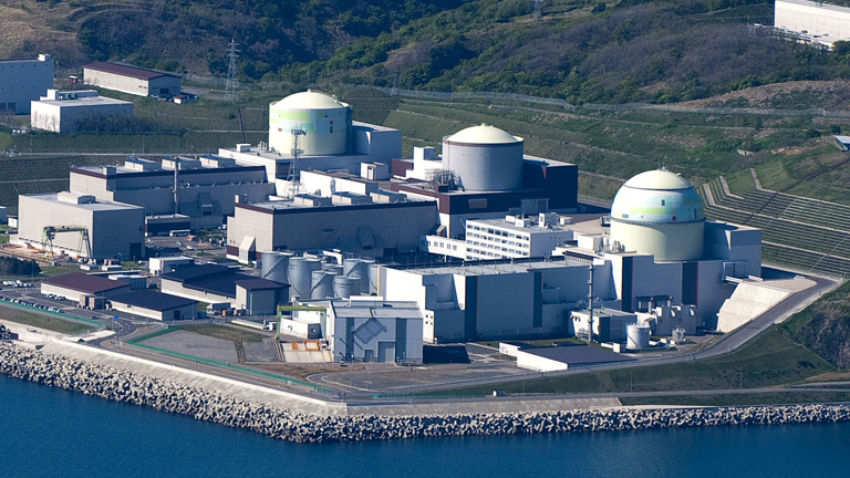 Jap&oacute;n detiene su &uacute;ltimo reactor nuclear activo tras la crisis de Fukushima