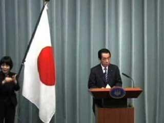 Ver vídeo  'Japón ha vuelto a temblar y la central nuevamente evacuada'