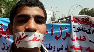 Ver vídeo  'La Junta Militar afianza su poder a dos días de las presidenciales en Egipto'