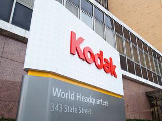 Ver vídeo  'Kodak se acoge a la ley de quiebra de EEUU'