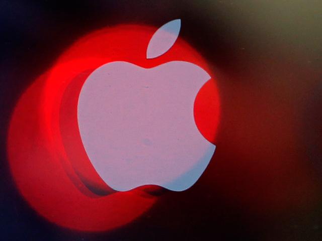 Leyenda y realidad del logo de Apple