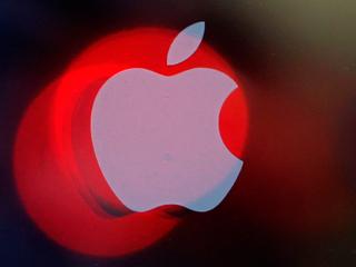 Ver vídeo  'Leyenda y realidad del logo de Apple'