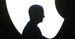 Leyenda y realidad tras el logo de la manzana mordida de Apple