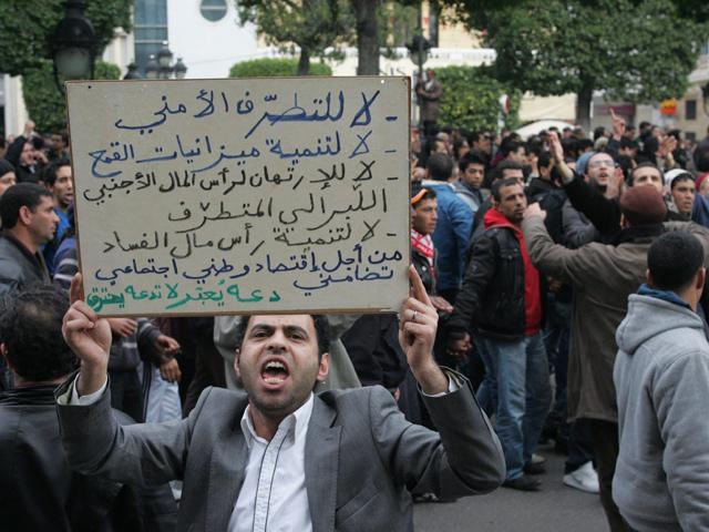 http://img.irtve.es/imagenes/los-tunecinos-piden-dimision-presidente/1295008298308.jpg