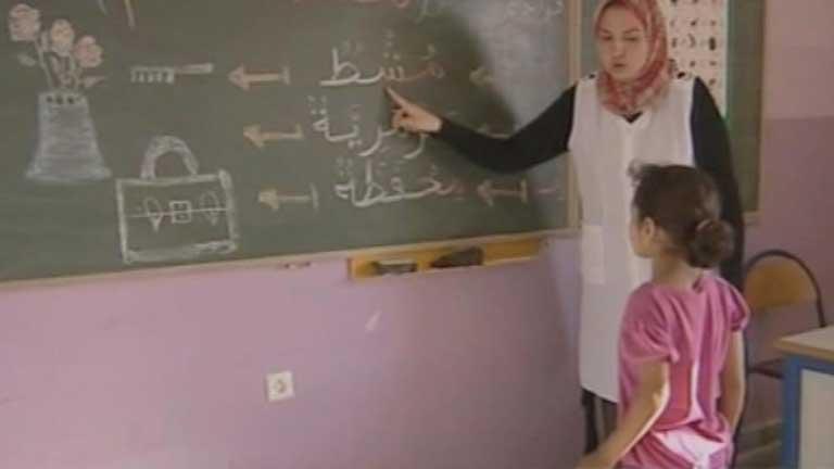 La lucha contra la corrupción una asignatura en las escuelas marroquíes