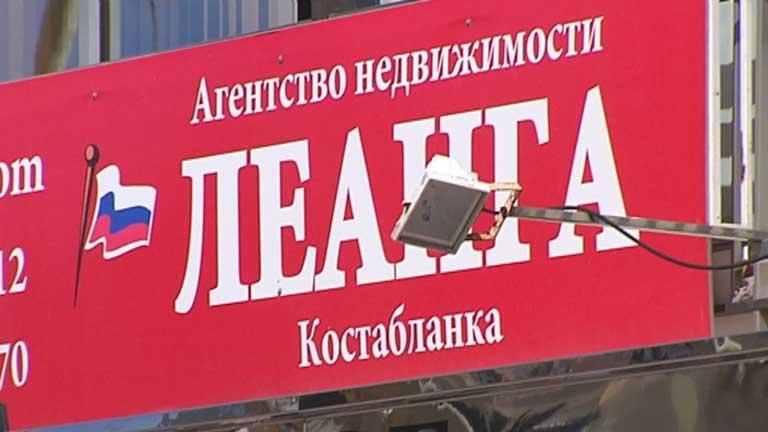 Las mafias rusas y de los países del Este están utilizando los bancos de Chipre para blanquear dinero