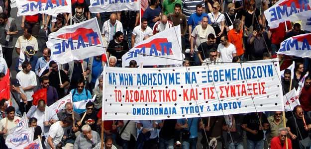 Cuarta huelga general en Grecia