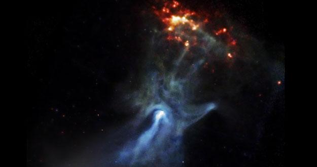 Imagen de la formación estelar capturada por el Observatorio Chandra de la NASA.