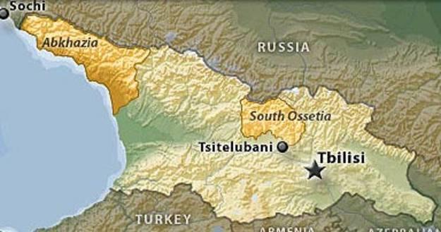 Mapa de Georgia y de la región separatista de Osetia del Sur.