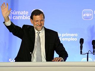 """Ver vídeo  'Mariano Rajoy: """"Estoy decicido a ser el presidente para todos""""'"""