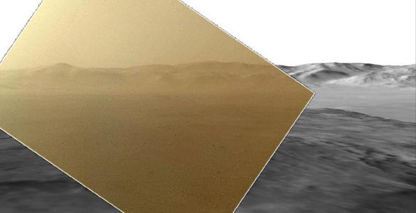 Imagen de las proximidades del cráter Gale en la que se puede ver la protección que aún conseva la cámara.
